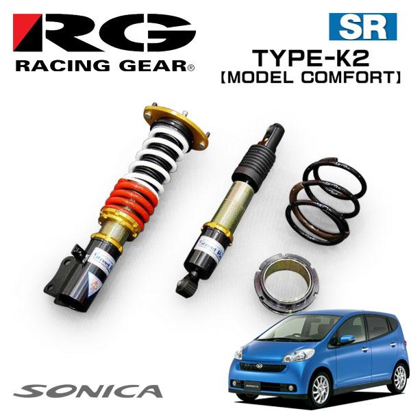 RG レーシングギア 車高調 モデルコンフォート 減衰力固定式 ソニカ L405S 06/06~07/08 FF