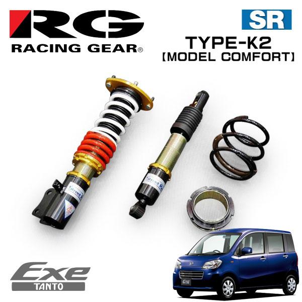 RG レーシングギア 車高調 モデルコンフォート 減衰力15段調整式 タントエグゼ L455S 09/12~14/10 FF