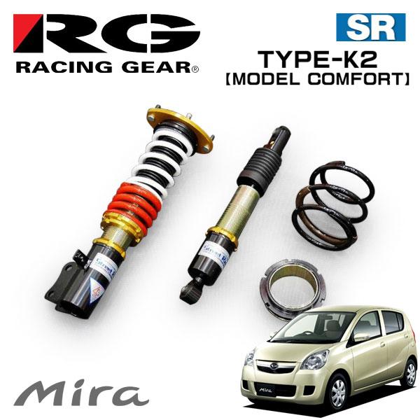 RG レーシングギア 車高調 モデルコンフォート 減衰力15段調整式 ミラ L285S 06/12~ 4WD