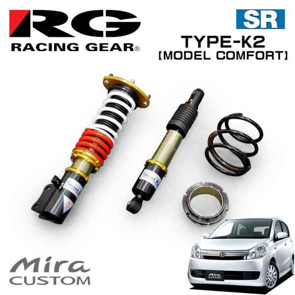 RG レーシングギア 車高調 モデルコンフォート 減衰力15段調整式 ミラカスタム L285S 06/12~ 4WD