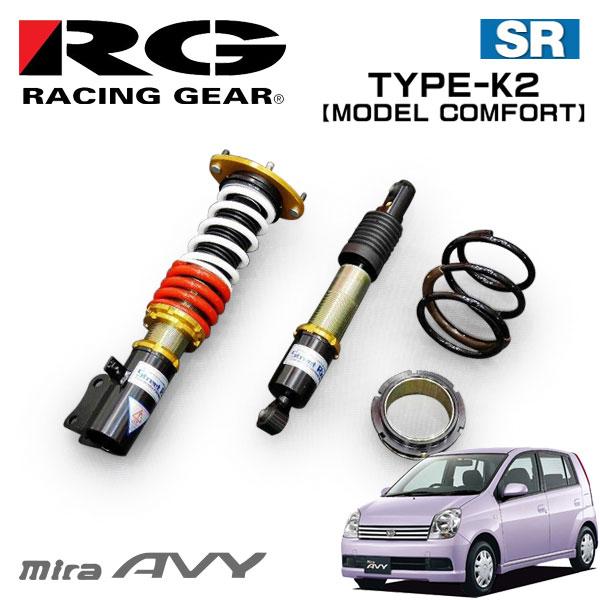 RG レーシングギア 車高調 モデルコンフォート 減衰力15段調整式 ミラアヴィ L250S 02/12~07/12 FF