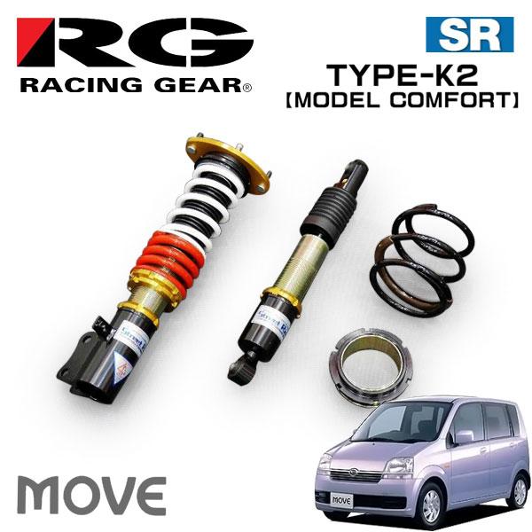 RG レーシングギア 車高調 モデルコンフォート 減衰力15段調整式 ムーヴ L150S L152S 02/10~06/09 FF