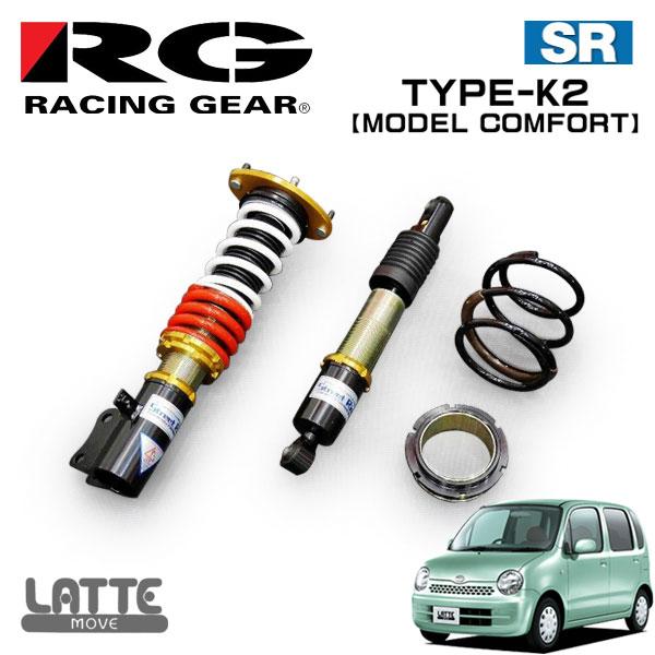 RG レーシングギア 車高調 モデルコンフォート 減衰力固定式 ムーヴラテ L550S 04/08~09/04 FF