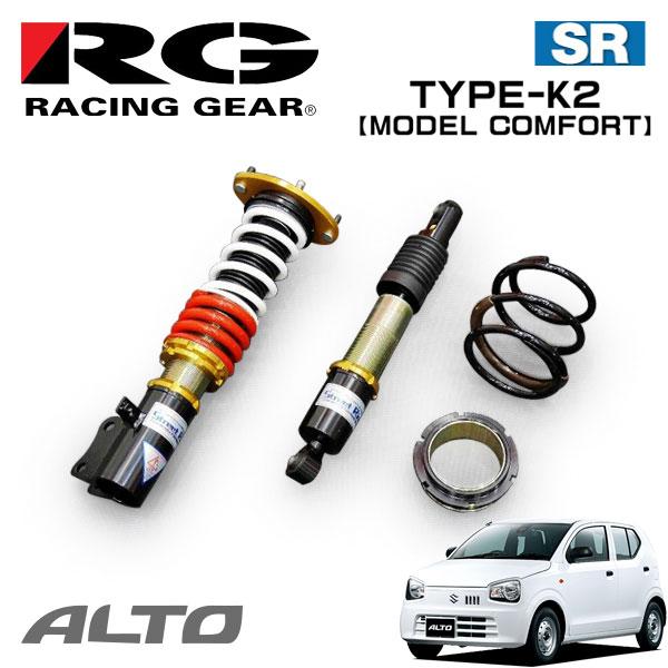 RG レーシングギア 車高調 モデルコンフォート 減衰力15段調整式 アルト HA36S HA36V 14/12~ FF