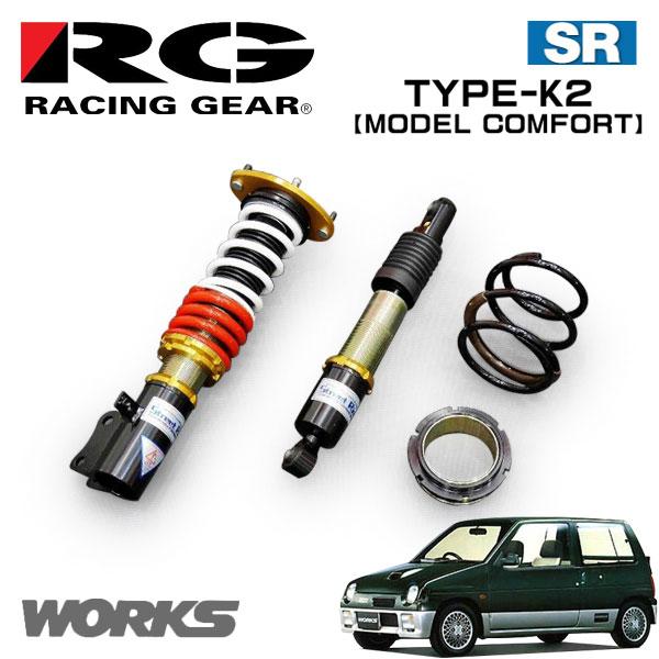 RG レーシングギア 車高調 モデルコンフォート 減衰力15段調整式 アルトワークス CL11V CM11V 88/09~90/02 2型 FF/4WD