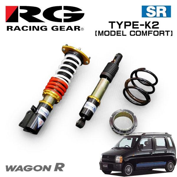 RG レーシングギア 車高調 モデルコンフォート 減衰力15段調整式 ワゴンR CT21S CV21S 93/09~98/09 1~4型 FF/4WD