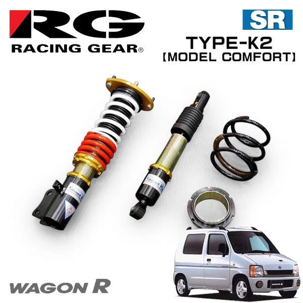 RG レーシングギア 車高調 モデルコンフォート 減衰力固定式 ワゴンR CT51S CV51S 97/04~98/09 4型 FF/4WD