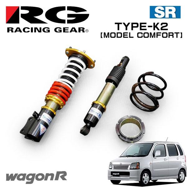 RG レーシングギア 車高調 モデルコンフォート 減衰力固定式 ワゴンR MC22S 02/09~03/09 5.6型 FF/4WD