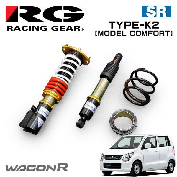 RG レーシングギア 車高調 モデルコンフォート 減衰力15段調整式 ワゴンR MH23S 08/09~12/08 1~3型 FF/4WD