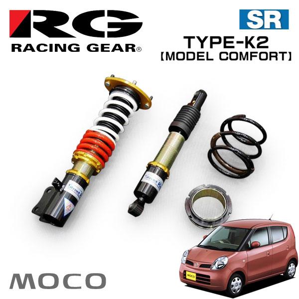RG レーシングギア 車高調 モデルコンフォート 減衰力15段調整式 モコ MG22S 06/02~11/02 FF/4WD