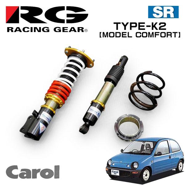 RG レーシングギア 車高調 モデルコンフォート 減衰力固定式 キャロル AA6PA 90/03~95/09 FF/4WD