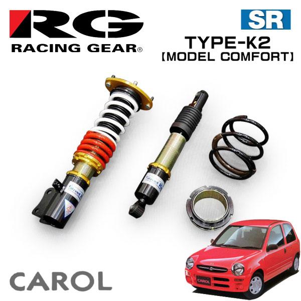 RG レーシングギア 車高調 モデルコンフォート 減衰力固定式 キャロル AC6P 95/10~98/09 FF/4WD