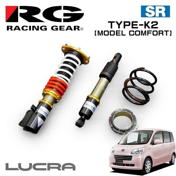 RG レーシングギア 車高調 モデルコンフォート 減衰力15段調整式 ルクラ L455F 10/04~ FF