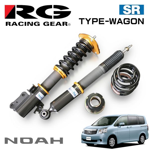 RG レーシングギア 車高調 タイプワゴン 単筒式 減衰力固定式 ノア ZRR70W ZRR70G 07/06~14/01 FF