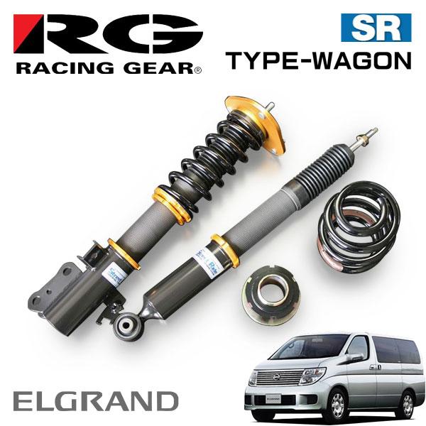 RG レーシングギア 車高調 タイプワゴン 単筒式 減衰力固定式 エルグランド MNE51 02/05~10/08 4WD