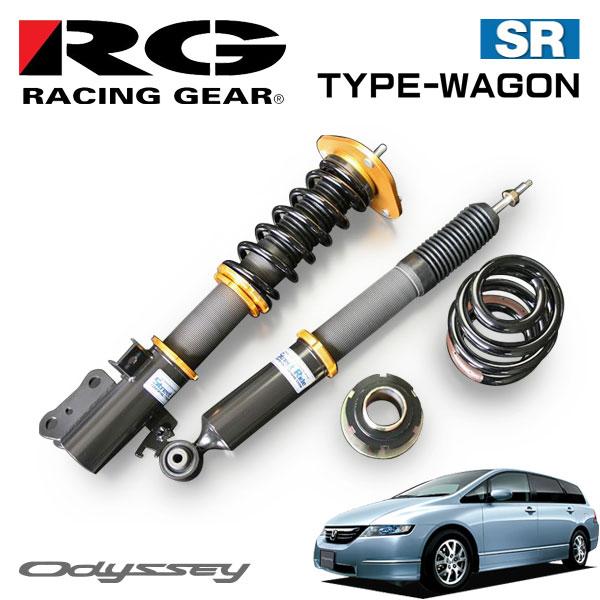 RG レーシングギア 車高調 タイプワゴン 単筒式 減衰力固定式 オデッセイ RB1 03/1~08/1 FF