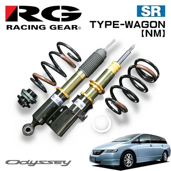 RG レーシングギア 車高調 タイプワゴンNM 複筒式 減衰力15段調整式 オデッセイ RB1 03/1~08/1 FF