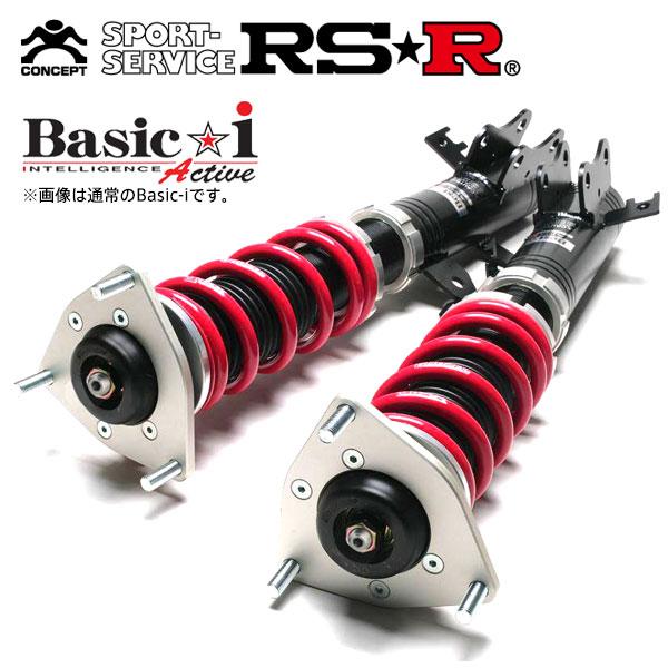 [RSR] 車高調 Basic☆i Active ハード仕様 クラウン ARS210 27/10~ FR 2000 TB アスリートS-T ※北海道・沖縄・離島は送料別途