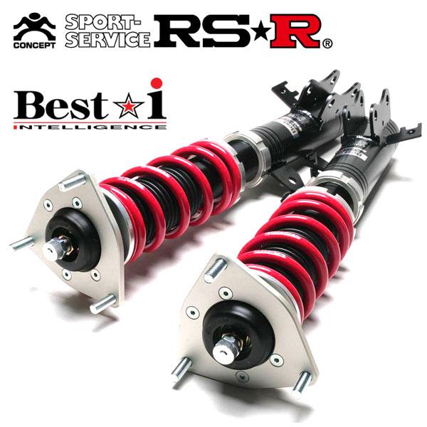 最低価格の RSR 車高調 NA Best☆i H8/6~H12/12 ハード仕様 シーマ FGY33 H8 FGY33/6~H12/12 FR 4100 NA ※北海道・沖縄・離島は送料別途:オートクラフト, 通販のネオスチール:02c7c20c --- airmodconsulting.com