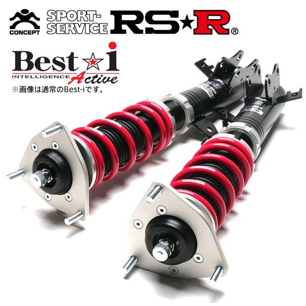 RSR 車高調 Best☆i Active ハード仕様 レクサス GS450h GWS191 H18/3~H23/12 FR 3500 HV バージョンI ※北海道・沖縄・離島は送料別途