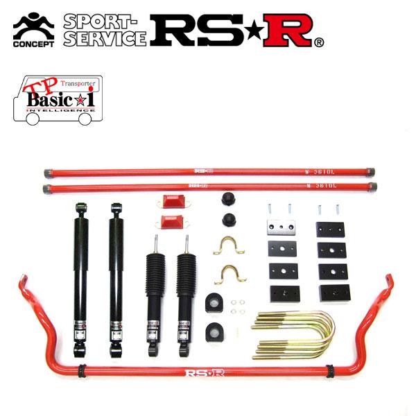 RSR 車高調 TP Basic☆i 推奨仕様 レジアスエース TRH211K H22/7~ FR 2700 NA スーパーGL ※北海道・沖縄・離島は送料別途