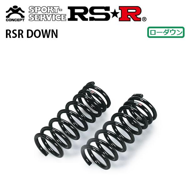 RSR ダウンサス フロントのみ C-HR ZYX11 R1/10~ FF 1800 HV S GRスポーツ