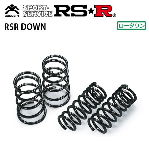 RSR ダウンサス 1台分セット スカイライン RV37 R1/9~ FR 3000 TB 400R 送料無料(東北・北海道・沖縄は通常送料)