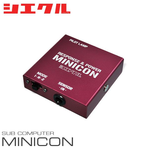siecle シエクル ミニコン クロスビー MN71S K10C 18.03~ MC-S14A