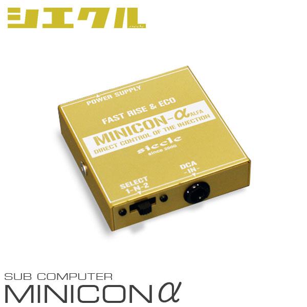siecle シエクル ミニコンα タント / タントカスタム LA600S KF(ターボ) 14.01~