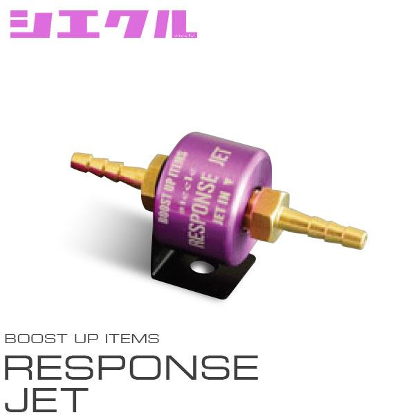 siecle シエクル レスポンスジェット コペン LA400K KF-DET 14/06~