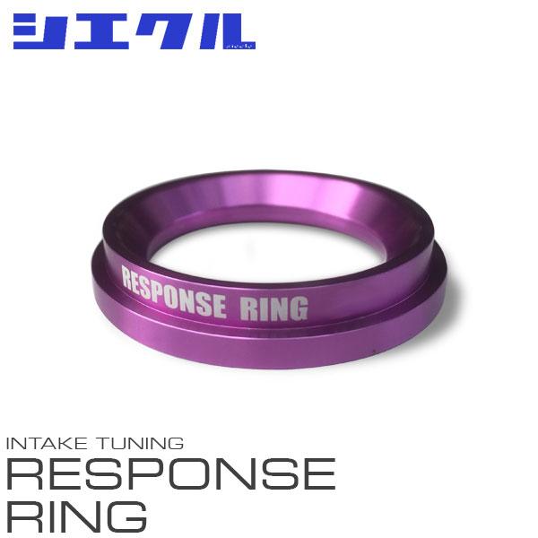 siecle シエクル レスポンスリング スカイライン V36 VQ25HR 06.11~14.05