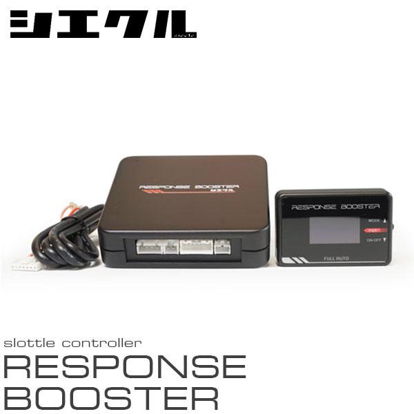 アクセルスイッチ回路がスロコンの常識を変える! siecle シエクル レスポンスブースターフルオート 本体&ハーネスセット ウイングロード Y12 NY12 HR15DE 05/11~