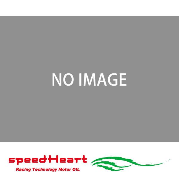<title>speedHeart DSGオイル スピードハート フォーミュラストイック DSG 20Lペール缶 登場大人気アイテム ※北海道 沖縄 離島は要確認</title>