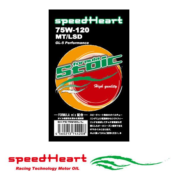 <title>speedHeart ギアオイル スピードハート フォーミュラストイック 直営ストア ギア 75W-120 20Lペール缶 ※北海道 沖縄 離島は要確認</title>