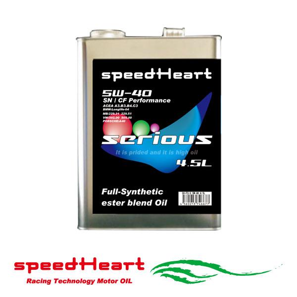 [speedHeart] エンジンオイル フォーミュラストイック シリアス 5W-40 4.5L