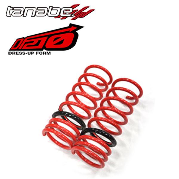 tanabe タナベ ダウンサス サステック DF210 フロントのみ ヤリス MXPH15 M15A-1NM-1MM 2020/02~ ハイブリッドZ 4WD