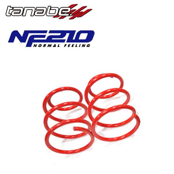tanabe タナベ ダウンサス サステック NF210 リアのみ カローラツーリング ZWE211W 2ZR-FXE 2019/10~