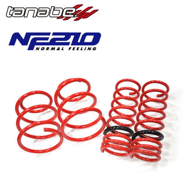 tanabe タナベ ダウンサス サステック NF210 1台分セット マツダ3 ファストバック BPFP PE 2019/5~ 20S バーガンディセレクション