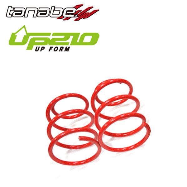 tanabe タナベ リフトアップサス サステック UP210 リアのみ ヴェゼル RU4 LEB-H1 2018/02~ ハイブリッドZ ホンダセンシング 4WD