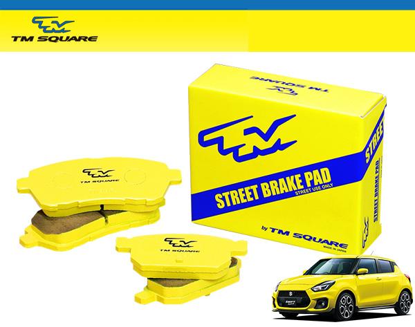 TM SQUARE スイフトスポーツ ZC33S TMストリート ブレーキパッド フロント&リアセット
