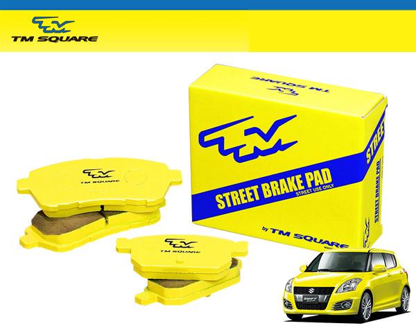 TM SQUARE スイフトスポーツ ZC32S TMストリート ブレーキパッド フロント&リアセット