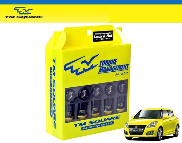 TM SQUARE スイフトスポーツ ZC32S トルクマネージメントホイールナット (ナット&ロックナットセット)
