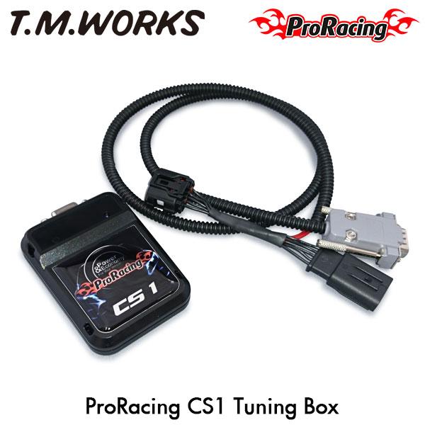 T.M.WORKS プロレーシング CS1 チューニングボックス ロータス エリーゼ 2ZR-FE 12~