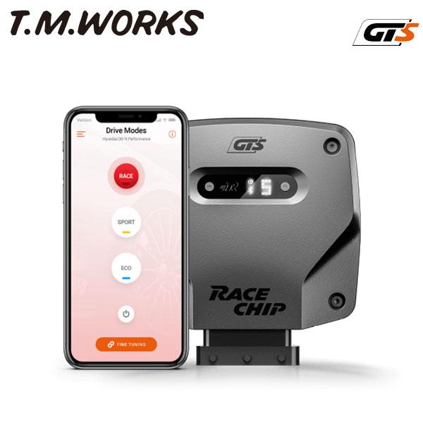 装着するだけでパワー 最新 トルクアップ T.M.WORKS レースチップGTS コネクト アルファロメオ ステルヴィオ Q4 280PS 2.0ターボ 400Nm 2.0L 94920 海外輸入