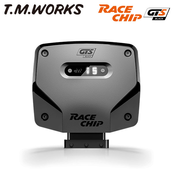 装着するだけでパワー&トルクアップ!  T.M.WORKS レースチップGTS Black アルピナ D3 ビターボ 2.0 D
