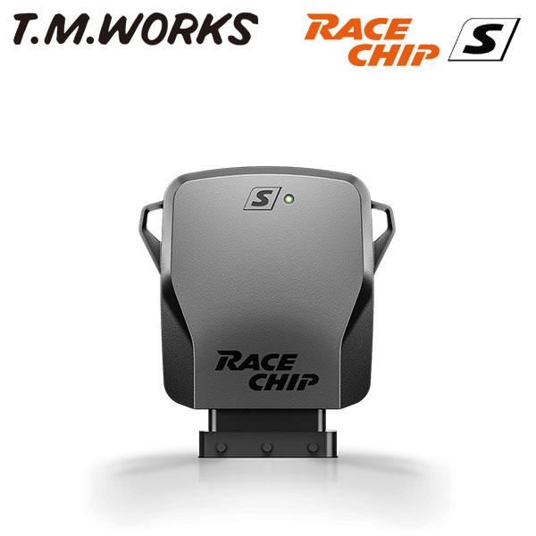 装着するだけでパワー&トルクアップ!  T.M.WORKS レースチップS シトロエン DS4 B7C5F03S 1.6