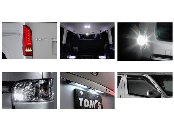 [TOM'S] トムス LEDパッケージA ハイエース KDH/TRH200系 H16.8~ スーパーGL(標準ボディ標準ルーフ車のみ)