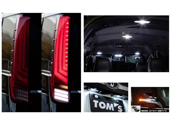 [TOM'S] トムス LEDパッケージ ヴォクシー ZRR80G ZRR80W ZRR85G ZRR85W ZWR80G ZWR80W H26.1~