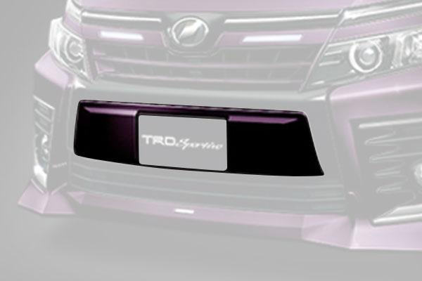 TRD フロントバンパーガーニッシュ ボルドーマイカメタリック(3R9) ヴォクシー ZRR80W ZRR85W ZWR80W 14/01~17/06