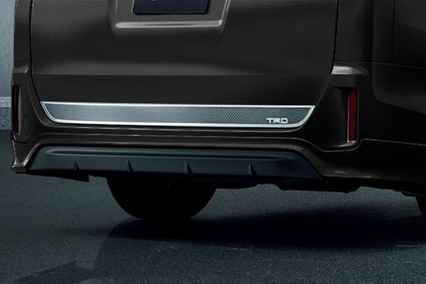 TRD リヤバンパースポイラー ブラック(202) ヴォクシー ZRR80G ZRR85G ZWR80G 17/07~ 除くリヤフォグランプ(純正用品)付車